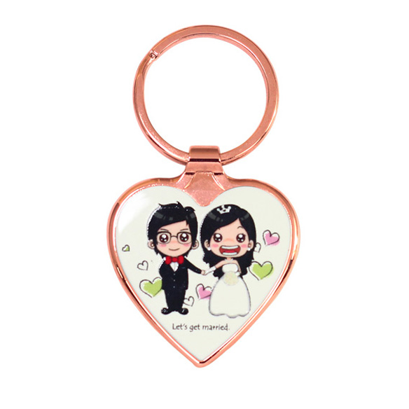 Heart Shaped Metal Keychain