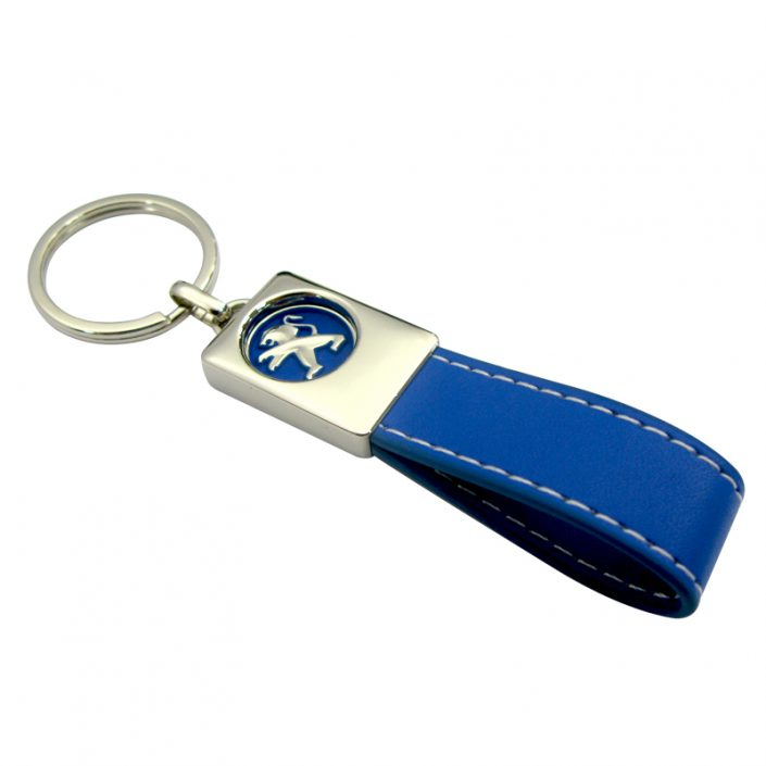 Leather Keyring with Relief Logo-Metal Keychain Sipplier