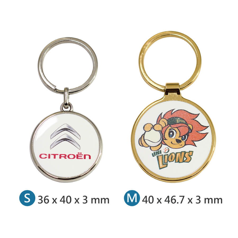 Round Shaped Metal Keychain