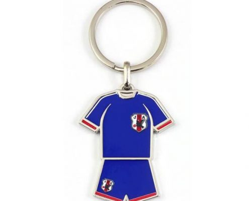 Football Jersey Metal Keychain