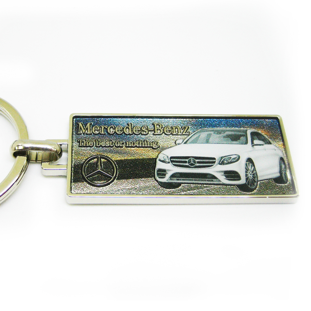 3D embossed car logo key chain