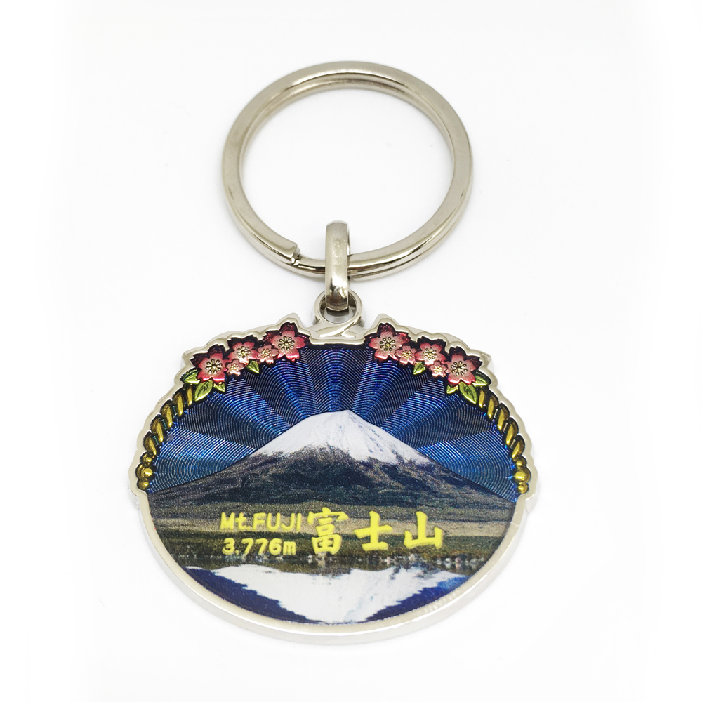 Japan Mt. Fuji Metal Keyring
