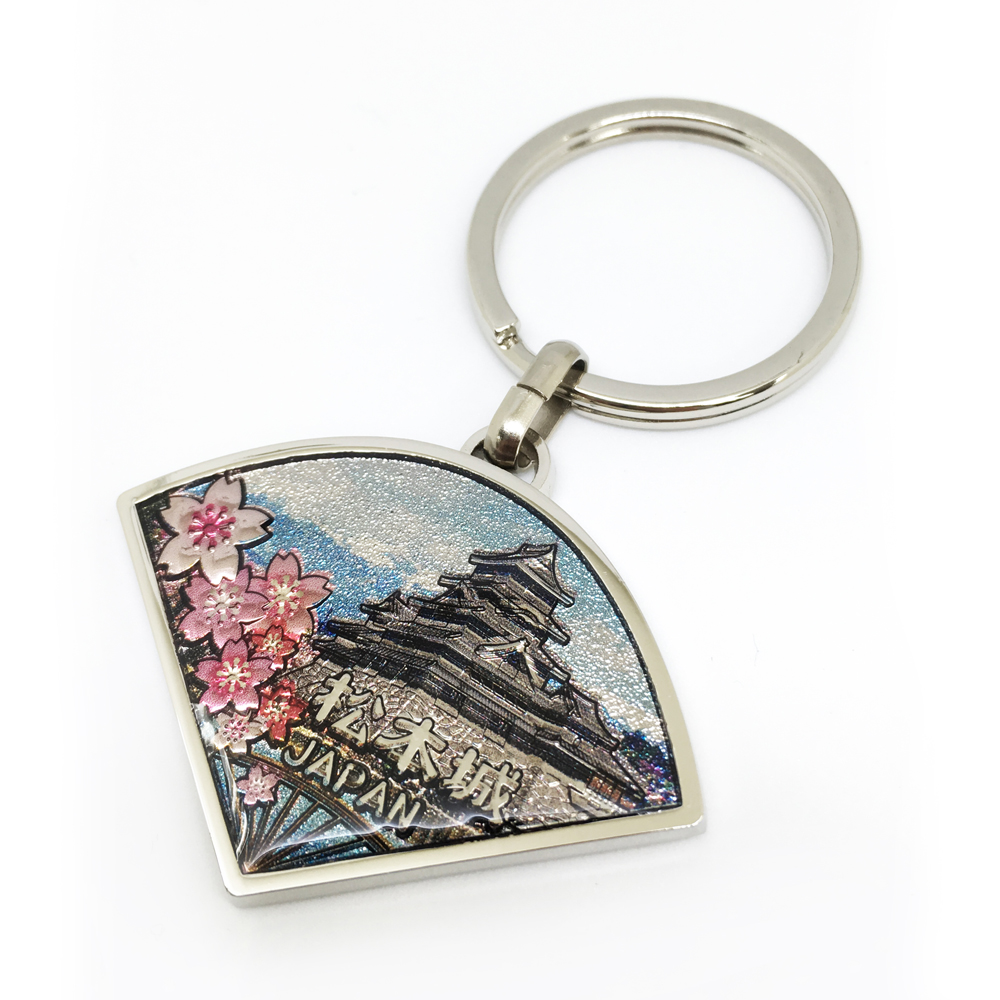 Japan Matsusaka castle keychain with grained background