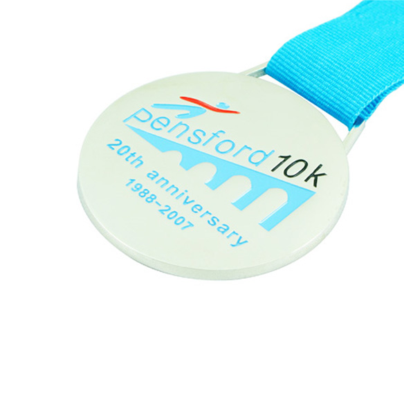 Sports Event Memorial Medal