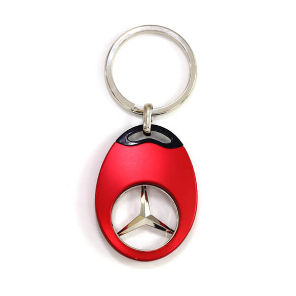 Slightly Curve Oval Shape Coin keychain