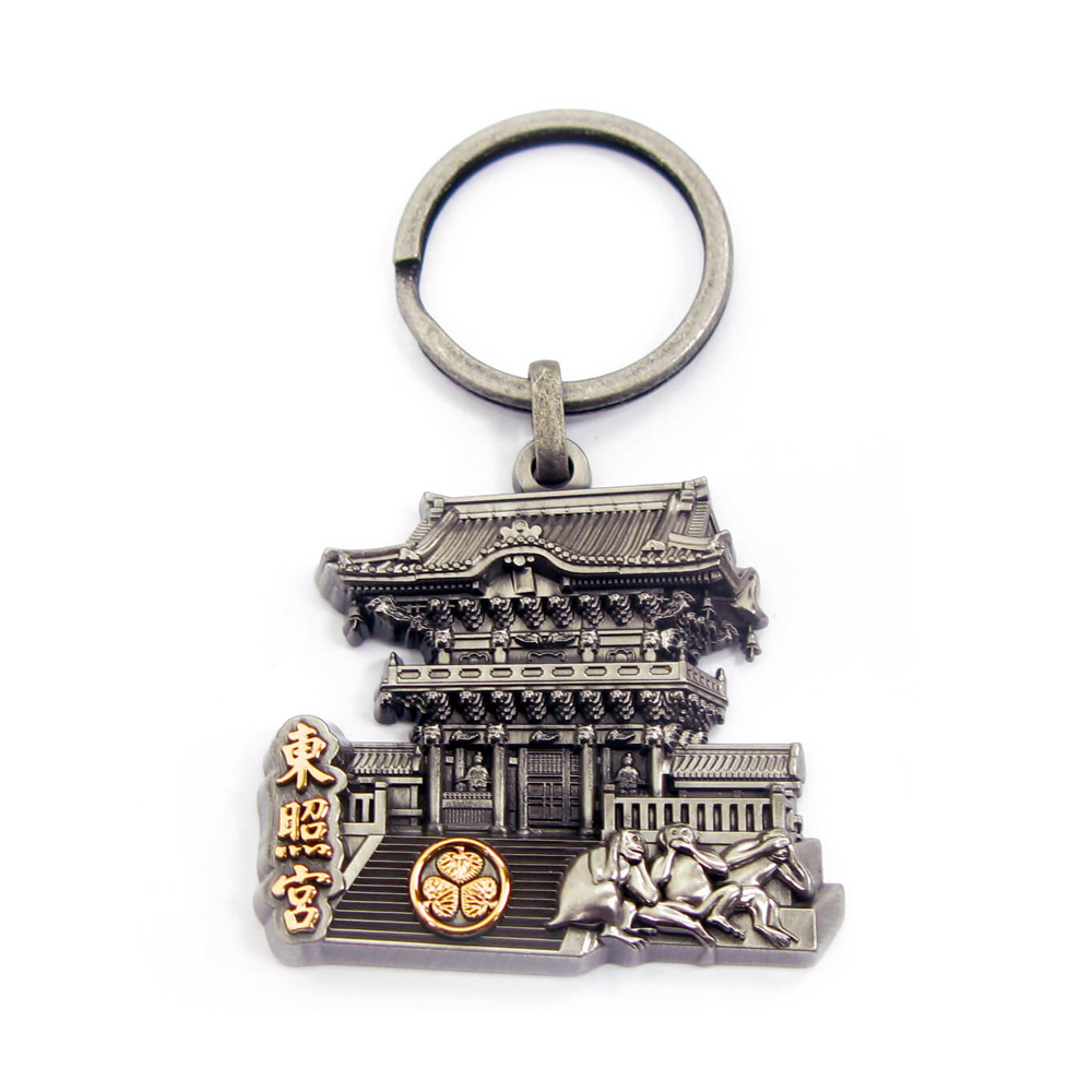 Japan Tourist Souvenir Keychain - Japan Tourist attractions Souvenir Keychain in Nikko Tosho-Gu