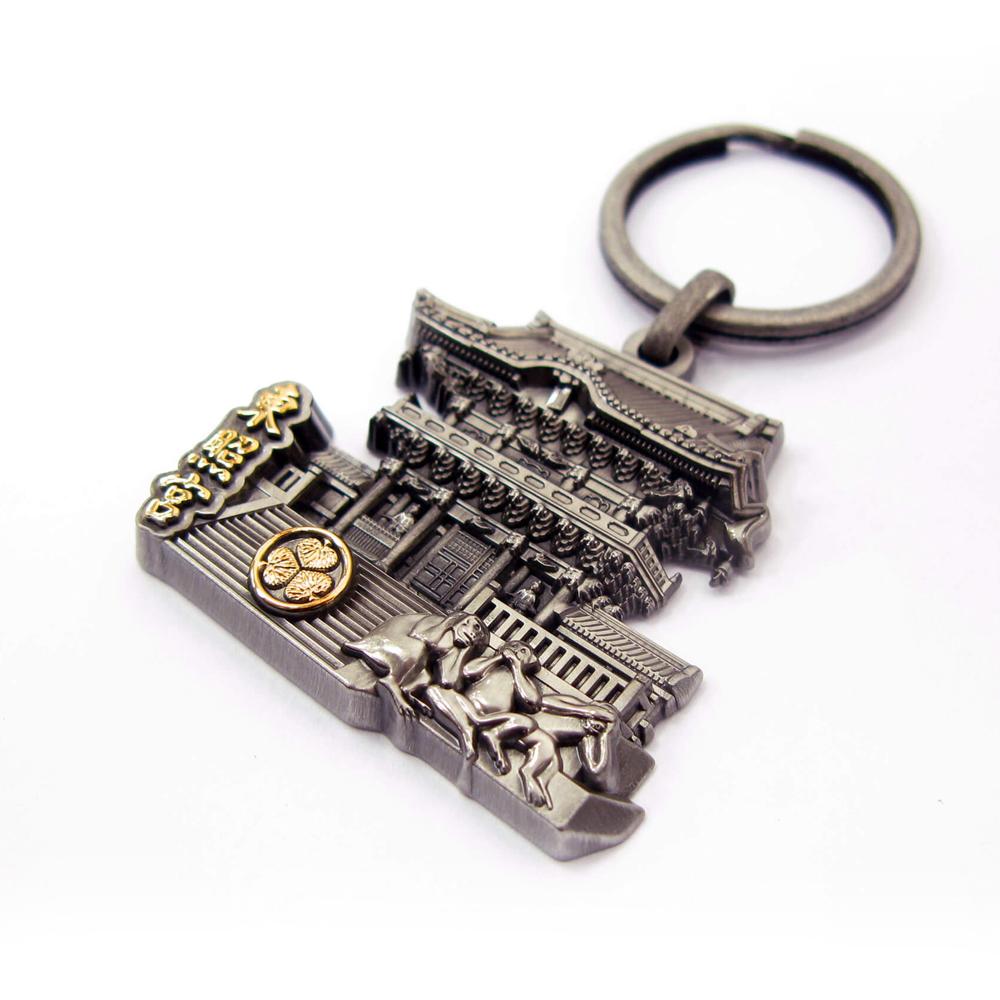 3D Nikko Tosho-Gu Metal Keychain