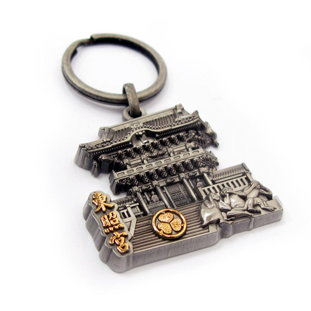JapanNikko Tosho-Gu Keychain