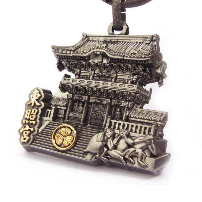 Japan Nikko Tosho-Gu Souvenir Keyring