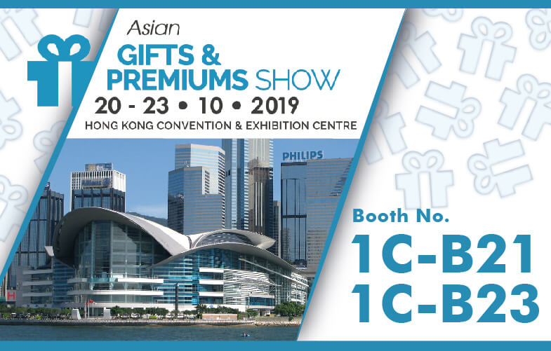 2019 Hong Kong Asian Gifts & Premiums Show