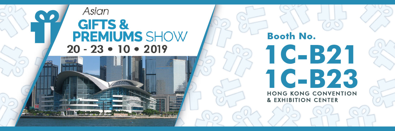 2019 Hong Kong Asian Gifts & Premiums Show