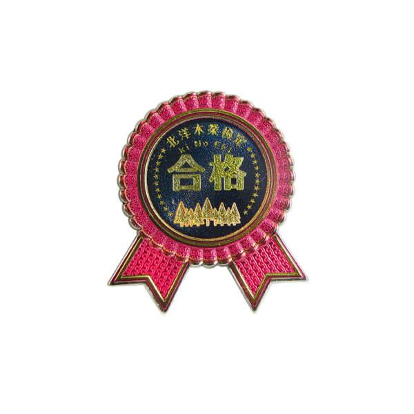 Custom Anniversary Celebration Badge Pin