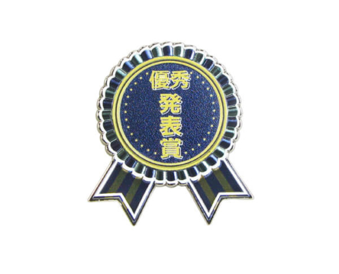 Custom Anniversary Celebration Badge Pin