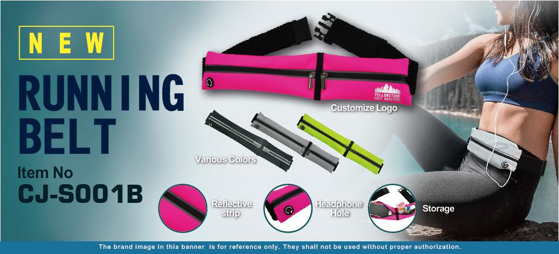 Lightweight Leisure Running Belt