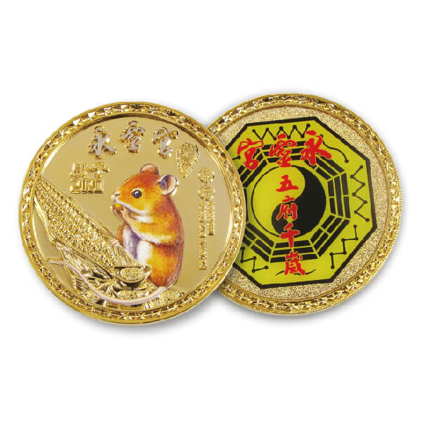 2020 Chinese New Year Metal Commemorative Coin