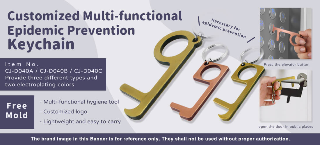 Customized Multi-functional Epidemic Prevention Keychain