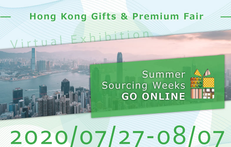 2020 Hong Kong Gifts & Primiums Online Show
