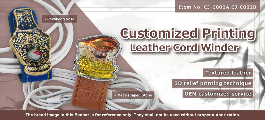 Personalized Printing Leather Cord Winder