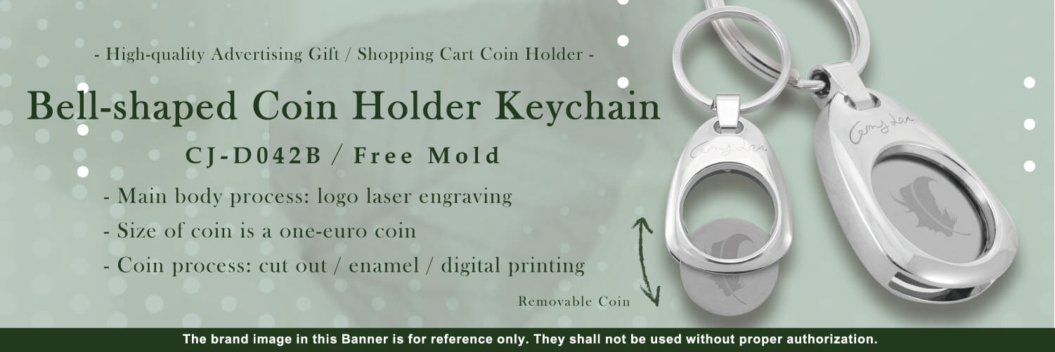 Personalized Bell Shape Coin Holder Keychain